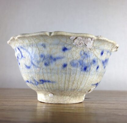Vietnamese Hoi An shipwreck teabowl, flower petal form with blue & white, c. 1480 -6730