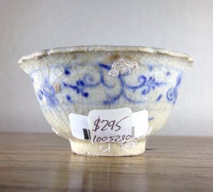 Vietnamese Hoi An shipwreck teabowl, flower petal form with blue & white, c. 1480 -6733