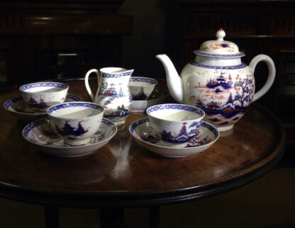 Liverpool tea service, Christian & Co, Chinese Landscapes, C. 1770 -8822