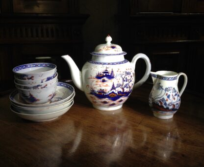 Liverpool tea service, Christian & Co, Chinese Landscapes, C. 1770 -8826