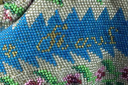 French beadwork purse, dated 1834 -2752
