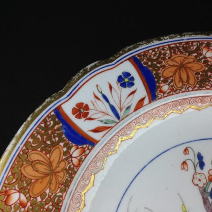 Spode plate, Tree of Life pattern 282, C. 1810 -4140