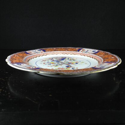 Spode plate, Tree of Life pattern 282, C. 1810 -4152