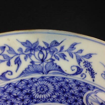 Chinese blue &white plate, birds & flowers. c.1750. -4183
