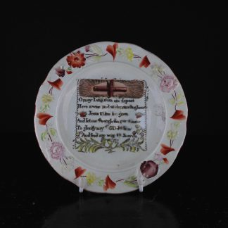 Staffordshire childs plate with verse, C. 1820 -0