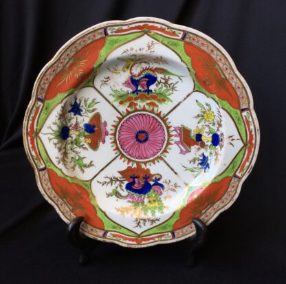 Chamberlain Worcester Dragons in Compartments plate, c.1796-8 -0