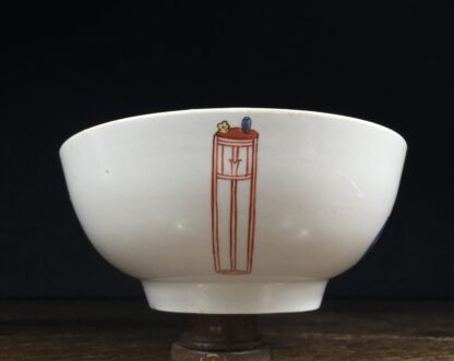 Christian's Liverpool slop bowl, Chinese family pattern, 1775 -14557