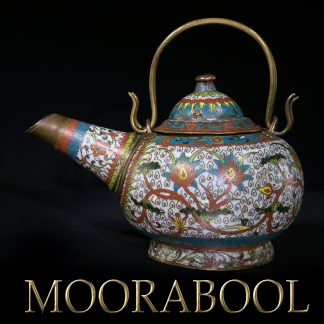 Cloisonné wine pot, early Ming Dynasty, 15th-16th century -0