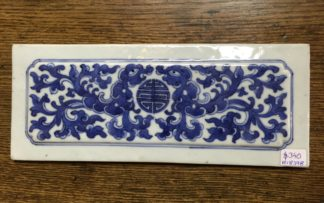 Chinese plaque, blue & white dragons & 'luck', 19th century -0