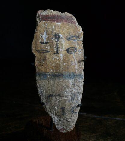 Egyptian sarcophagus fragment, hieroglyphics, 22nd-24th dynasty 945-715 BC -9949