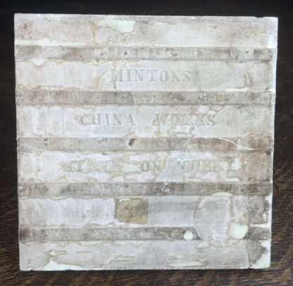 Minton tile, 'Quentin Durward' by Moyr Smith, c. 1880-12201