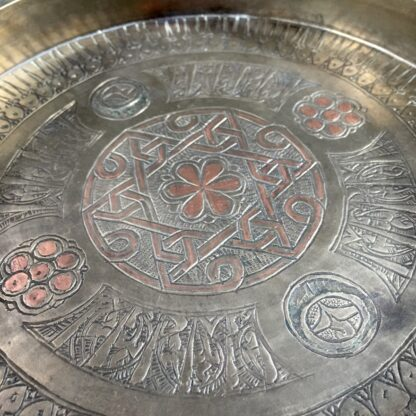 Islamic bronze dish with inscriptions, 19th century or earlier-11921