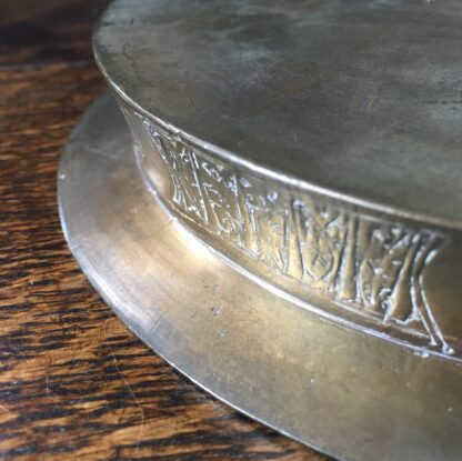 Islamic bronze dish with inscriptions, 19th century or earlier-11927