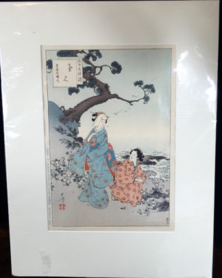 Japanese woodblock print, two ladies by Toschikata, c.1890 -0