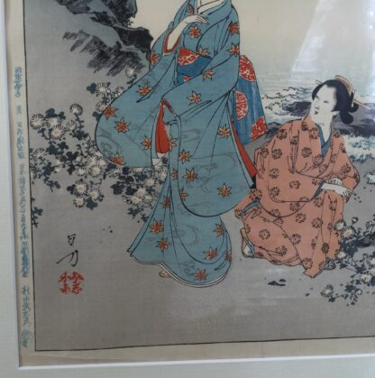 Japanese woodblock print, two ladies by Toschikata, c.1890 -11972