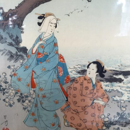 Japanese woodblock print, two ladies by Toschikata, c.1890 -11973