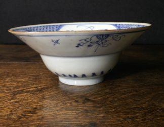 Chinese porcelain bowl, underglaze blue flower panels, 18th century-0