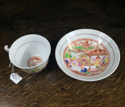 London shape cup & saucer, Chinoiserie print, Hilditch, c. 1825-13839
