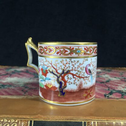 Flight Barr & Barr Worcester coffee can, man & parrot, c. 1810-0