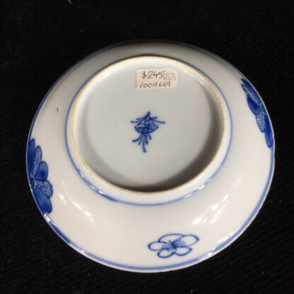Chinese teabowl & saucer c.1720 -20219