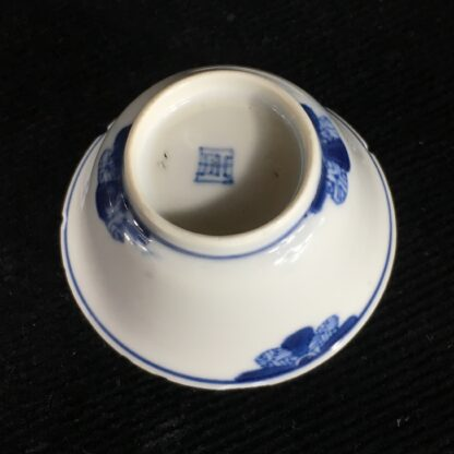 Chinese teabowl & saucer c.1720 -20217