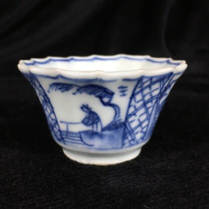 Chinese fluted teabowl & saucer, figures & flowers, c. 1720-20201