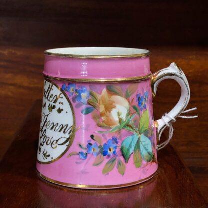 Edwardian presentation mug. C.1906-33047