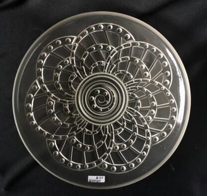 Art Deco frosted glass bowl, 20th century-0