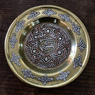 Middle Eastern mixed metal Islamic plate, earlier 20th cent.-0