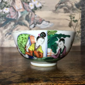 Chinese porcelain bowl with figures & a poem, c. 1910 -0