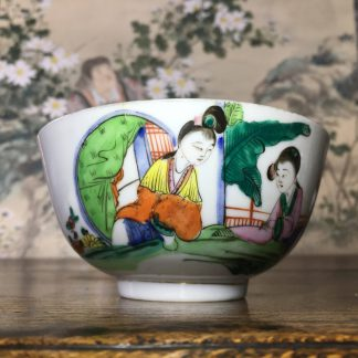 Chinese porcelain bowl with figures & poem, c. 1910 -0