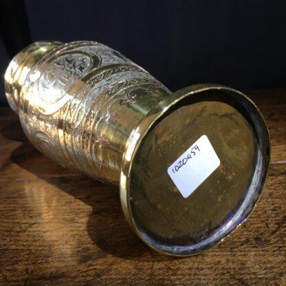 Tall brass & silver Damascus ware vessel, with Arabic inscription, -22417