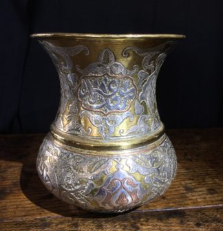 Islamic 'Damascus Ware' brass & silver vessel with inscription, 19th century -0