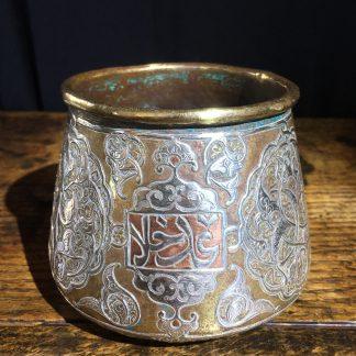 Islamic 'Damascus Ware' brass bowl, 19th century-0