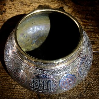 Damascus ware bowl, silver islamic script into copper, 19th/20th century -0