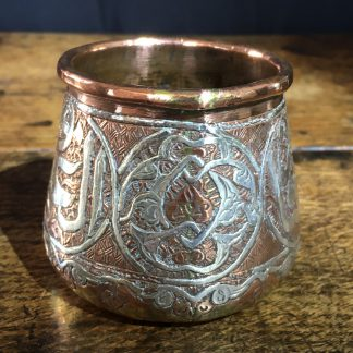 Damascus ware bowl, silver script into copper, 19th/20th century -0