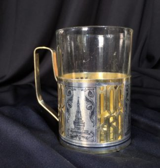 Russian 875 Silver & Glass coffee cup, 20th century-0