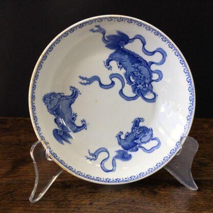 Wedgwood bone china cup and saucer, Chinese foo dog prints, C. 1815 -23599
