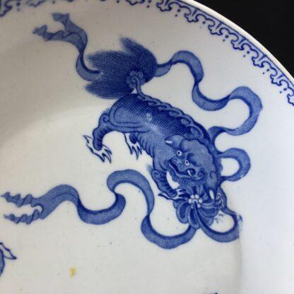 Wedgwood bone china cup and saucer, Chinese foo dog prints, C. 1815 -23601