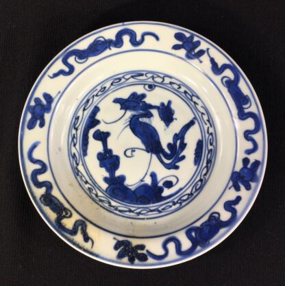 Ming porcelain blue & white 'Pheonix' dish, late 17th century-0