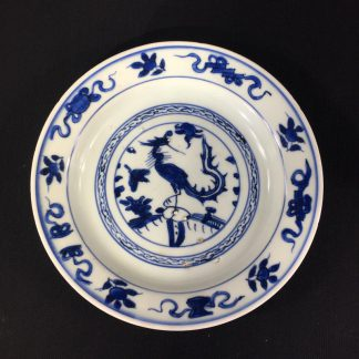 Chinese Ming porcelain blue & white 'Pheonix' dish, late 17th century-0