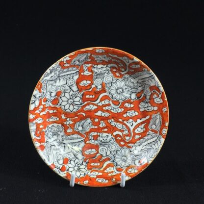 Rare Masons cup & saucer with integral handle, red foo dog pattern, c. 1825-26612