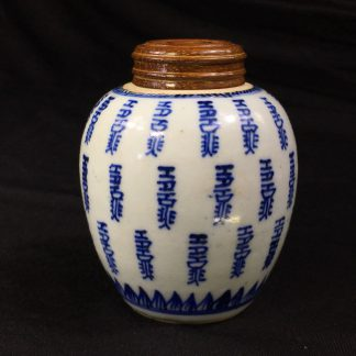 Chinese porcelain small jar with calligraphy pattern, 18th century -0