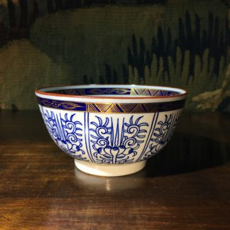 Worcester waste bowl,Royal Lilly pattern, Flight & Barr c. 1795-0