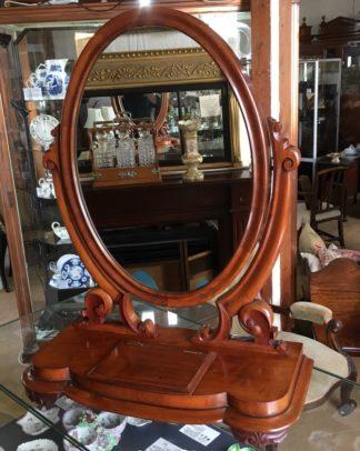 Victorian toilet mirror-0