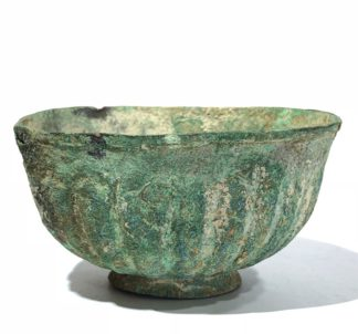 Persian bronze cup, 4th-5th century AD. -0