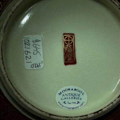 Japanese Satsuma bowl with rich 'Thousand Flower' pattern, c.1920-32522