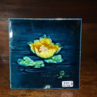 Victorian pottery tile - majolica glazed waterlilly, circa 1880 -0