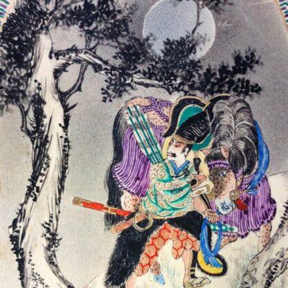 Satsuma Kyoto vase with scenic panels, pierced sides, c.1880-33555