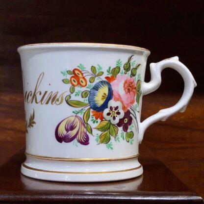 English porcelain presentation mug - Stephen Dickins, 1852 -33005